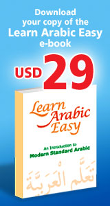 Quick and easy way to mastering Arabic